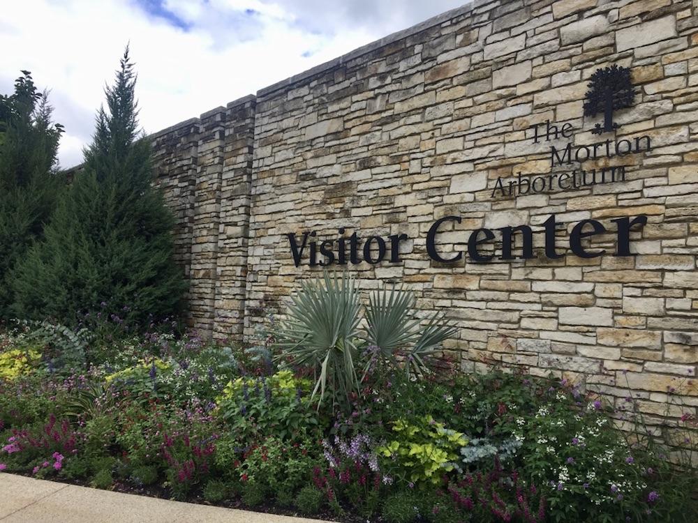 Brick entrance of the visitor center at Morton Arboretum in Lisle, Illinois